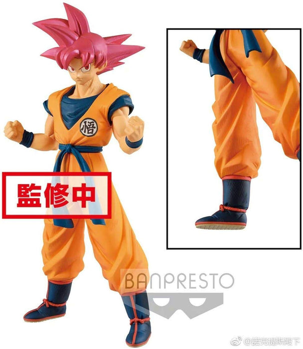 Banpresto Dragon Ball Super God Goku Chokoku Buyuden Film Figure JAPAN OFFICIAL