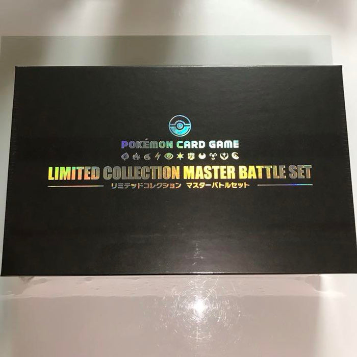 Pokemon Card Game Sun & Moon Limited Collection Master Battle Set JAPAN OFFICIAL