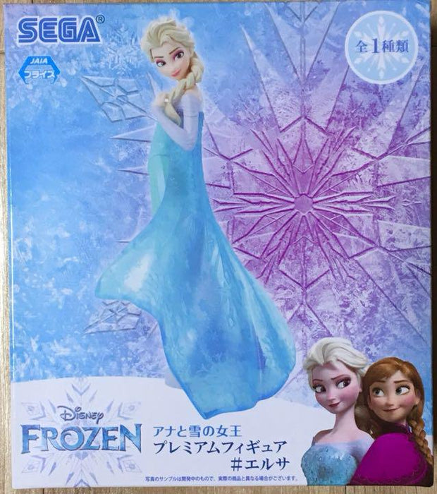 SEGA Prize Disney Frozen Elsa Premium Figure 2 JAPAN OFFICIAL IMPORT