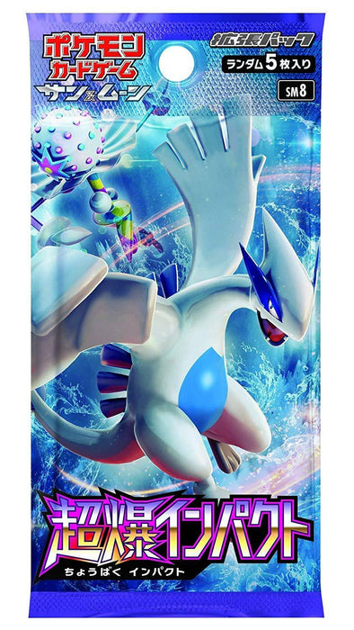 Pokemon Card Game SM8 Sun & Moon Booster Pack Blue Impact Box JAPAN OFFICIAL
