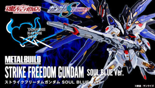 BANDAI TAMASHll NATION 2018 METAL BUILD Strike Freedom Gundam SOUL BLUE Ver