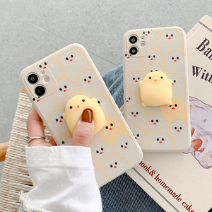 Funny 3D Chick Soft Phone Case Back Cover for iPhone 12 Pro Max/12 Pro/12/12 Mini/SE/11 Pro Max/11 Pro/11/XS Max/XR/XS/X/8 Plus/8/7 Plus/7