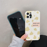 Army Green Leopard Print Anti-fall Silicone Soft iPhone Case