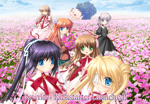 Rewrite+ Now on Kickstarter!