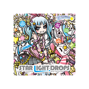 StarDrops – Star Light Drops CD