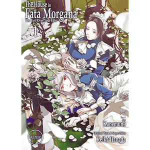The House in Fata Morgana: The Veil Over Your Eyes Volume 1 (Digital)