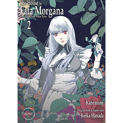 The House in Fata Morgana: The Veil Over Your Eyes Volume 2 (Digital)