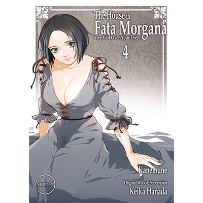 The House in Fata Morgana: The Veil Over Your Eyes Volume 4 (Digital)