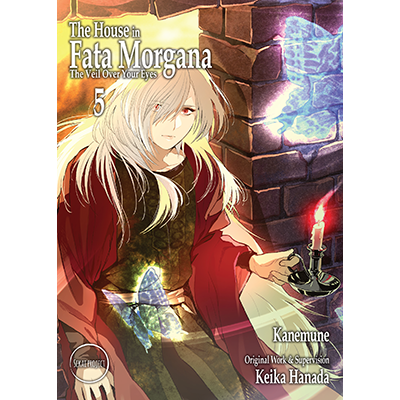 The House in Fata Morgana: The Veil Over Your Eyes Volume 5 (Digital)