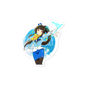 Sena-chan Sticker