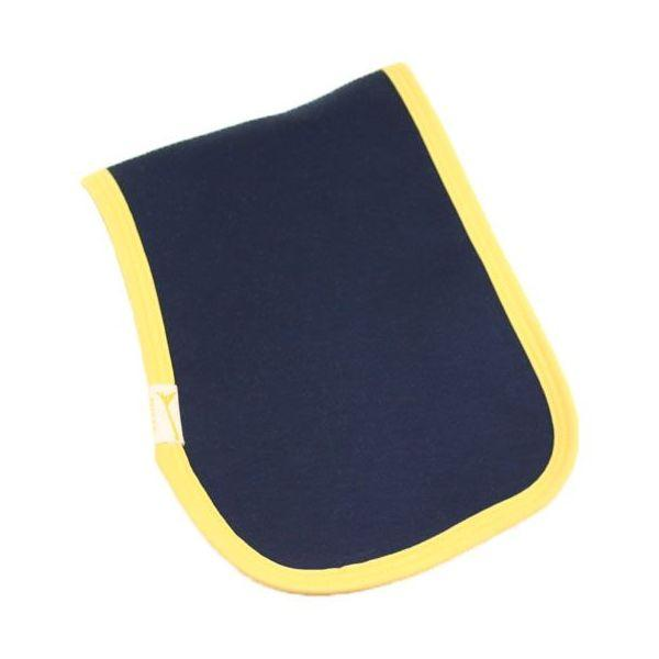 Blue & Yellow Trim Plain Burp Cloth