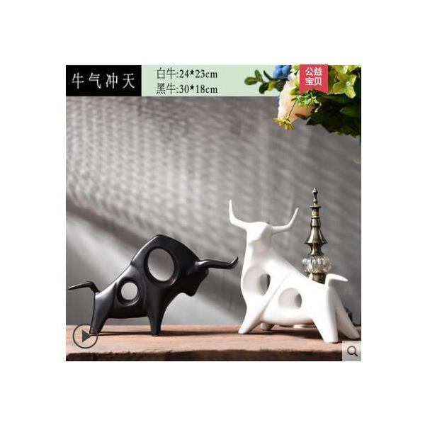 Ceramic Animal Ornament - Modern Decor Living Room 6