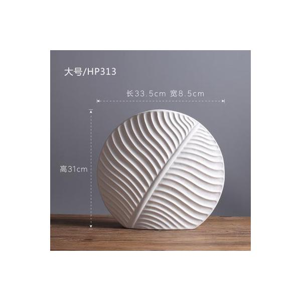 Nordic White Ceramic Leaf Vase - 3