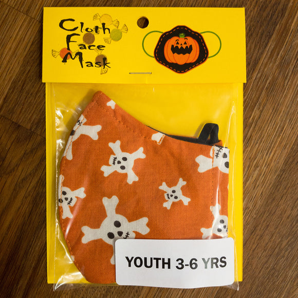 Non-medical cloth facemasks for children