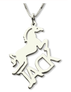 Personal Engraved - Your Horse Name Necklace