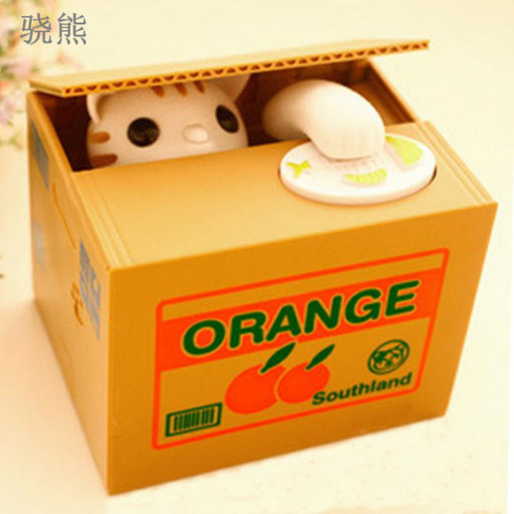 Cute Automatic Coin Stealing Piggy Bank