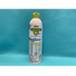 Green World N™ Glass Cleaner