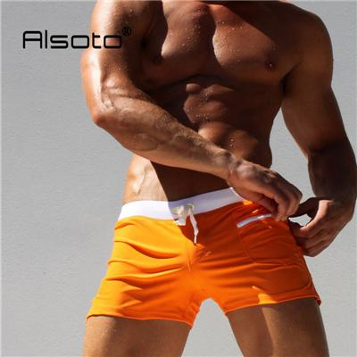 New Men's Swimsuit - ICU SEXY