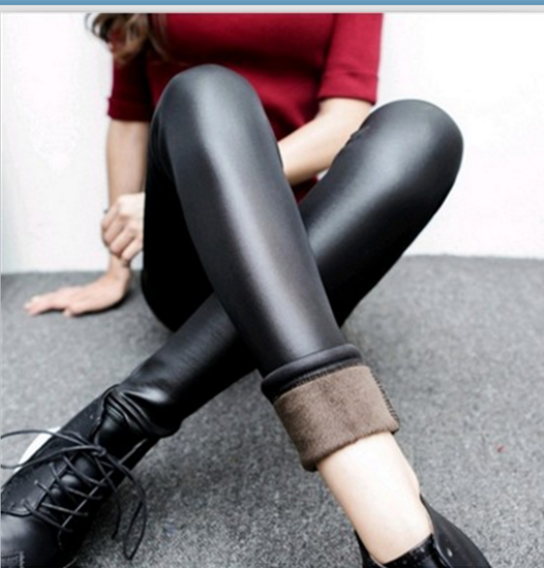 Women's Shiny Stretch PU  Black Leather Lined Leggings - ICU SEXY