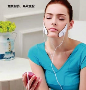 Mini Compact Portable Low Frequency Pulse Facial Massager - icu-sexy
