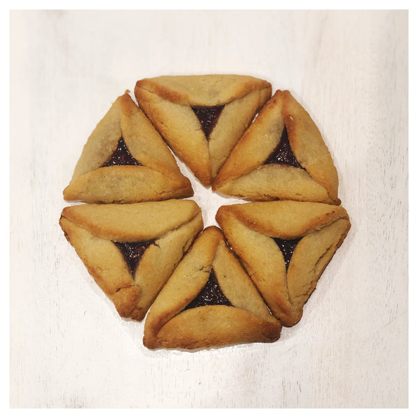Gluten-free/Vegan Hamantashen <br> SOLD OUT