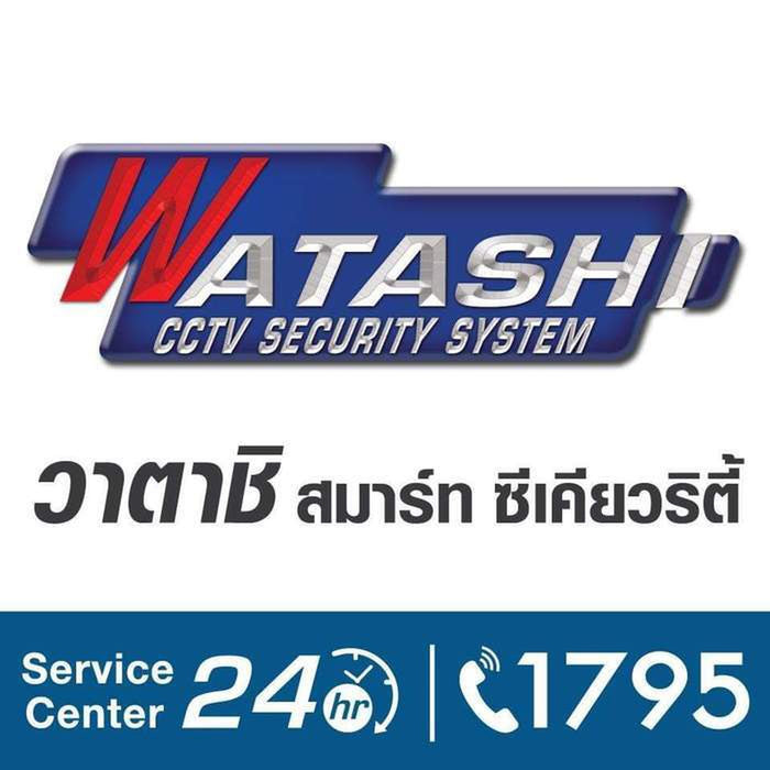 WKC078 CCTV Power Supply 12V/12.5A.-Power Supply-กล้องวงจรปิด-Watashi CCTV
