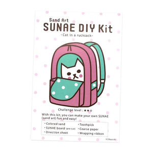 By Naoshi. With this Cat in a Rucksack SUNAE DIY Kit, you can make your own fun and easy SUNAE (Sand Art)! Contents of SUNAE DIY Kit: Colored Sand. SUNAE board (Pre-cut). Instructions. Coarse Paper. Toothpick. Wrapping Ribbon. Kit measures 4 x 6 inches. Also available in store at FOLD Gallery in DTLA.
