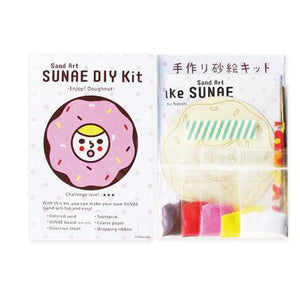 "By Naoshi. With this kit, you can make your own fun and easy SUNAE (Sand Art)! Contents of Enjoy Donuts SUNAE DIY Kit: Colored Sand. SUNAE board (Pre-cut). Instructions. Coarse Paper. Toothpick. Wrapping Ribbon. Kit measures 4"" width x 6"" height."