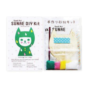By Naoshi. With this kit, you can make your own fun and easy SUNAE (Sand Art)! Contents of Raincoat Cat SUNAE DIY Kit:・Colored Sand ・SUNAE board (Pre-cut) ・Instructions ・Coarse Paper ・Toothpick ・Wrapping Ribbon. Kit measures 4 inch width x 6 inch height.