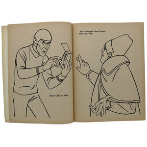 "Vintage 1970s Star Trek Activity Book ""A Blast of Activities""  This activity book contains both activity and coloring pages!  Cover depicts Spock pointing his phaser at the audience.  Measures 11 x 8 inches."