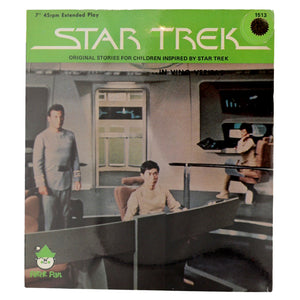 "Vintage 1979 Star Trek Records ""In Vino Veritas #1513""  Sealed in original packaging.  7"" record, 45rpm extended play, original stories for children inspired by Star Trek.  Measures 8 x 7 inches."