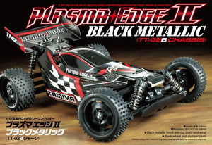 TAMIYA ITEM# 47366 RC PLASMA EDGE II Tt-02B Black Metallic