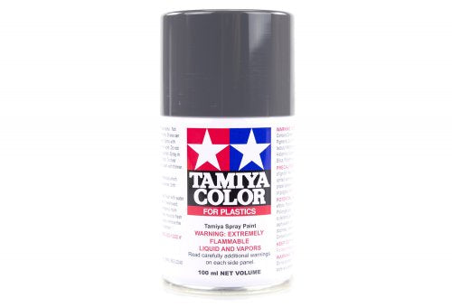 Tamiya TS-5 Olive Drab Lacquer Spray Paint 100ml