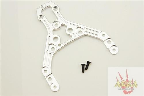 Baja 5B Front Upper Chassis Plate Billet 6mm Silver Area RC