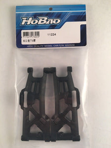 HOBAO Mini St Rear Lower Arm #11224