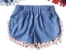 Load image into Gallery viewer, L&B POM POM SHORT BLUE