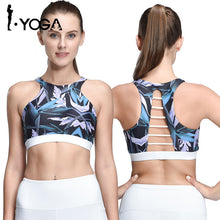 2018 Rushed Strappy Bra Cropped Women Yoga Bra Athletic Built-in Pad Sports For Push Up Tank Top For Girls Ropa Deportiva