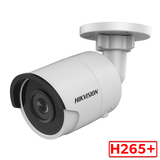 Hikvision DS-7604NI-Q1/4P 4K NVR Bundle Kit w/ 4 x Hikvision DS-2CD2043G0-I 4.0mm Bullet IP Cameras