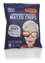 New! Harissa Matzo Chips