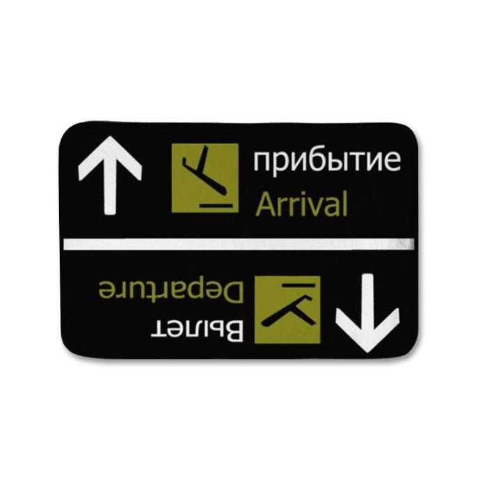 Entrance Floor Mat Arrivals,Departure