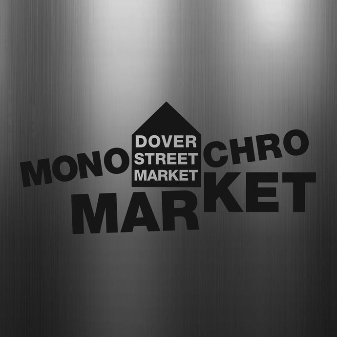 15 Years of Dover Street Market