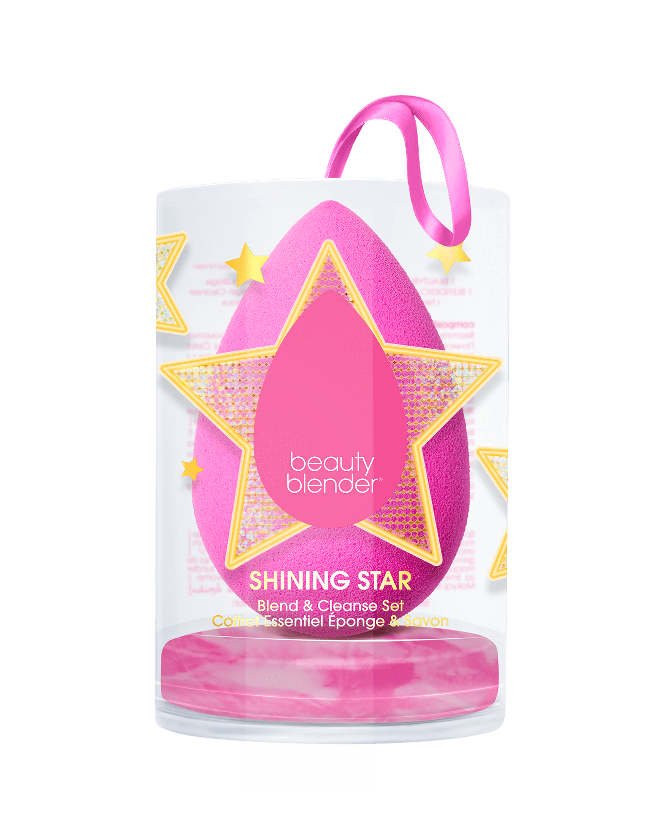 SHINING STAR Blend & Cleanse Set. Limited edition blend and cleanse makeup sponge set.