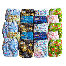 value pack of 20 bamboo cloth nappies