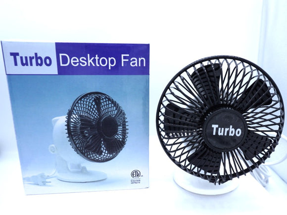 Turbo Desktop Fan