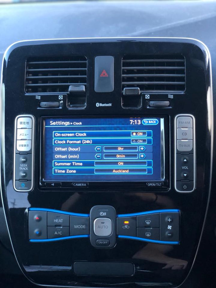 Nissan Leaf Gen 2 Bose Converted English Headunit
