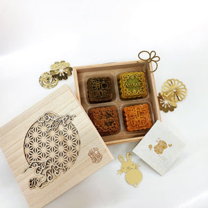 Artisan Mooncake 4pcs Gift Box 四件裝月餅禮盒
