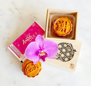 NEW MINI SINGLES!! Artisan Mooncake Gift Box 一件裝迷你月餅禮盒
