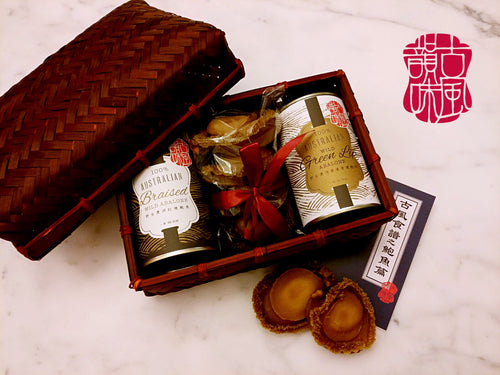 Deluxe Abalone Gift Set 豪華鮑魚禮盒