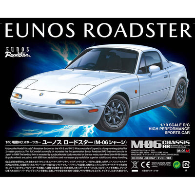 Tamiya 1/10 Eunos Roadster M-06 Chassis RC Kit