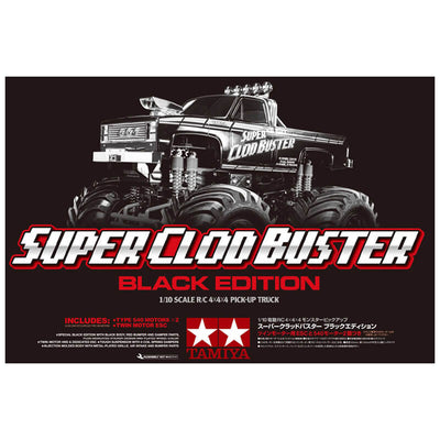Tamiya 1/10 Super Clod Buster Black Edition RC Kit